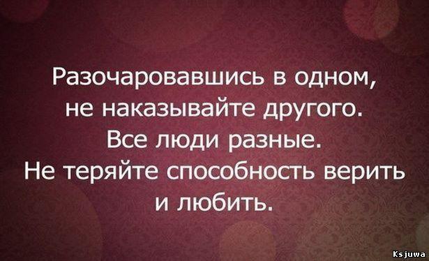 http://ksjuwa.ucoz.ru/_si/4/19614808.jpg
