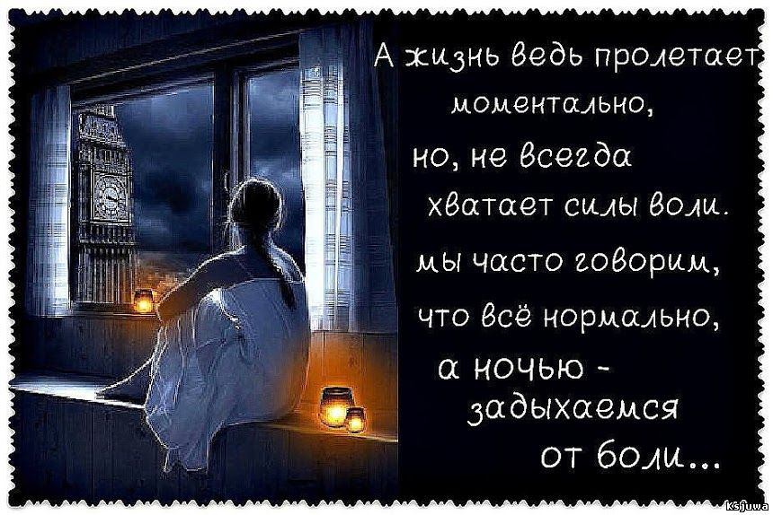 http://ksjuwa.ucoz.ru/_si/4/25565375.jpg