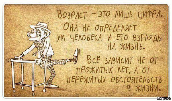 http://ksjuwa.ucoz.ru/_si/4/35412311.jpg
